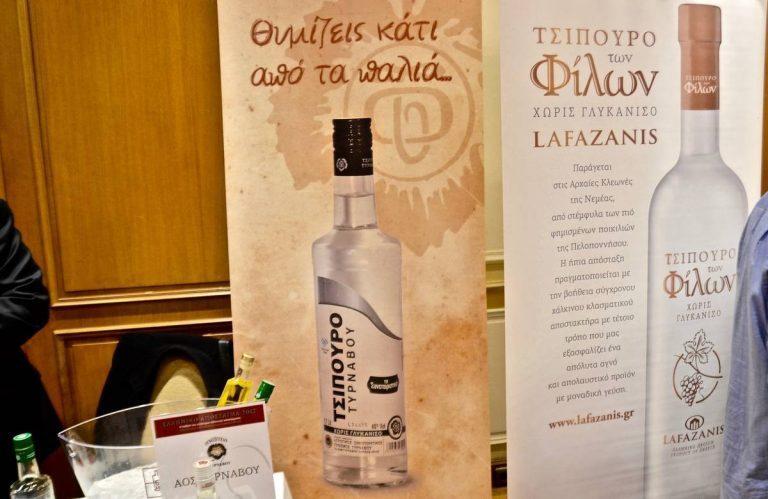 greek distilleries