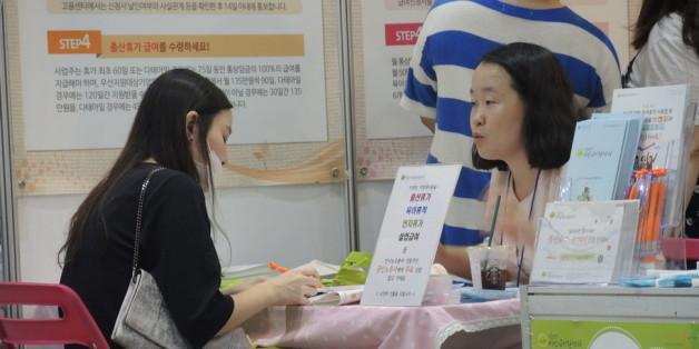 지난해 9월 서울 강남구 세텍에서 열린 '베이비엑스포' 행사장에서 서울시직장맘지원센터 직원이 직장맘과 상담을 하고 있다. 상담은 120 다산콜센터(내선 5번)를 이용해도 된다. 서울시직장맘지원센터 제공