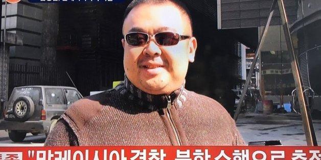 Halbbruder von Nordkoreas Diktator Kim Jong-Un in Malaysia getötet