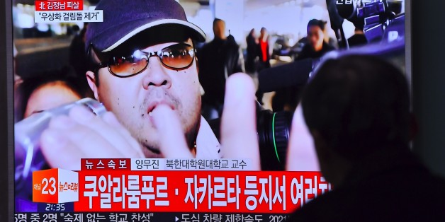 A man watches a television showing news reports of Kim Jong-Nam, the half-brother of North Korean leader Kim Jong-Un, in Seoul on February 14, 2017.Kim Jong-Nam, the half-brother of North Korean leader Kim Jong-Un has been assassinated in Malaysia, South Korean media reported on February 14. / AFP / JUNG Yeon-Je        (Photo credit should read JUNG YEON-JE/AFP/Getty Images)