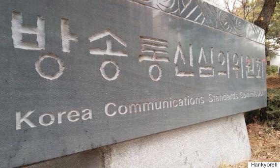 korea comm
