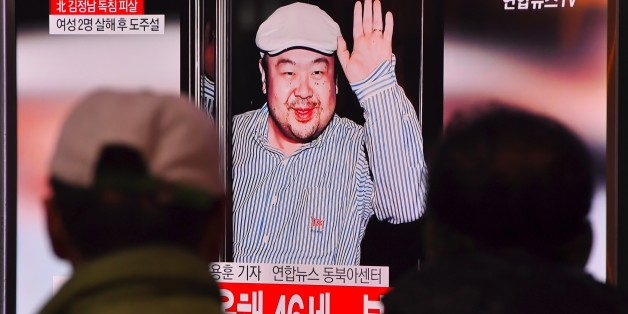 People watch a television showing news reports of Kim Jong-Nam, the half-brother of North Korean leader Kim Jong-Un, at a railway station in Seoul on February 14, 2017. Kim Jong-Nam, the half-brother of North Korean leader Kim Jong-Un has been assassinated in Malaysia, South Korean media reported on February 14. / AFP / JUNG Yeon-Je        (Photo credit should read JUNG YEON-JE/AFP/Getty Images)