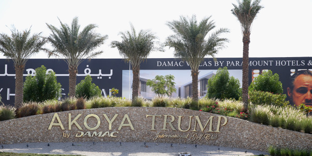 DUBAI, UNITED ARAB EMIRATES - DECEMBER 12:  A general view of the entrance to the Akoya by Damac Trump International Golf Club on December 12, 2015 in Dubai, United Arab Emirates. Pictures of Donald Trump were reportedly removed from billboards at the entrance to the new Trump International Golf Club in Dubai. (Photo by Francois Nel/Getty Images)