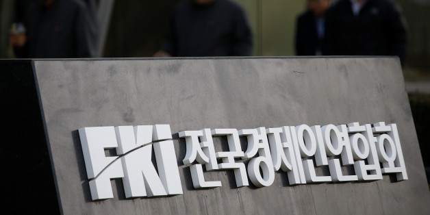 The logo of the Federation of Korean Industries (FKI) is seen at its headquarters in Seoul, South Korea, December 13, 2016. Picture taken December 13, 2016. REUTERS/Kim Hong-Ji