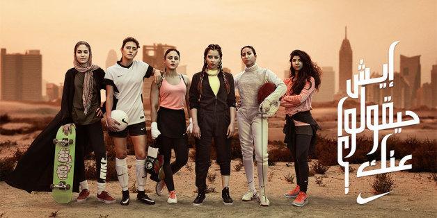 La nouvelle campagne de Nike