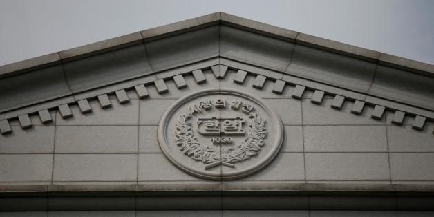 The logo of the Hanyang University is seen in Seoul, South Korea, August 1, 2016.  REUTERS/Kim Hong-Ji                         AUNI