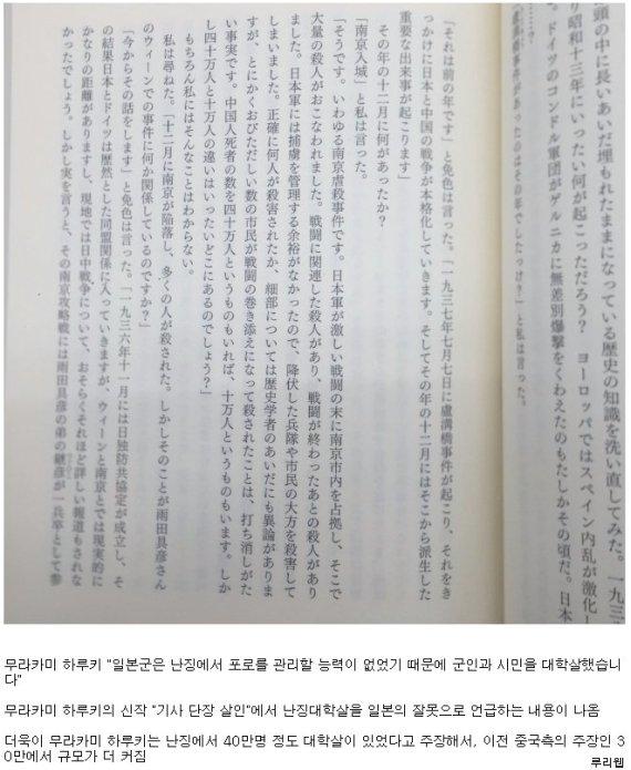 fm korea