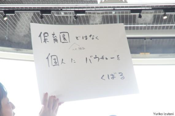 hokatsugroup22