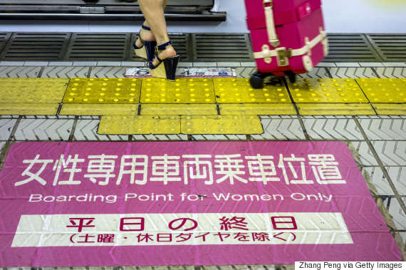 japan subway woman