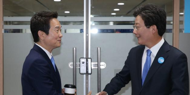 대선출마를 선언한 유승민 바른정당 의원과 남경필 경기도지사