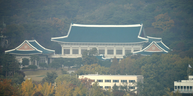 SEOUL, SOUTH KOREA - NOVEMBER 03:  A general view show the presidential Blue House on November 3, 2016 in Seoul, South Korea. The prosecutors were issued an arrest warrant for Choi Soon-sil for allegedly influencing state affairs and embezzling money by taking advantage of her close relationship with President Park Geun-hye.  (Photo by Chung Sung-Jun/Getty Images)