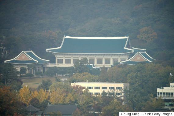 park geun hye blue house