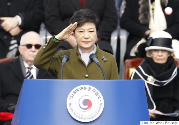 park geun hye inaugurate