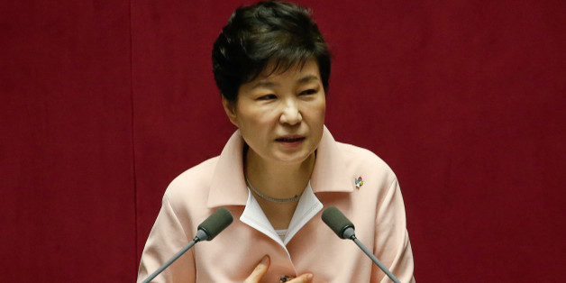 South Korean President Park Geun-hye delivers her speech during the inaugural session of the 20th National Assembly in Seoul, South Korea, June 13, 2016. Picture taken on June 13, 2016. REUTERS/Kim Hong-Ji