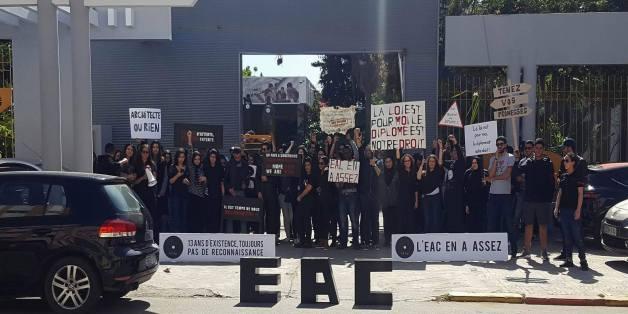 Mouvement de colère à l'Ecole d'architecture de Casablanca