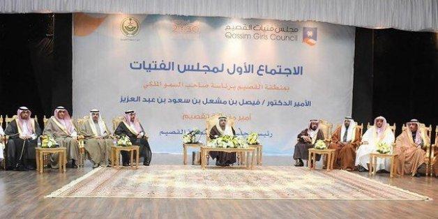 Saudi-Arabien gründet Rat der Mädchen - aber Mädchen sind dort nicht erlaubt