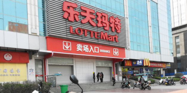 LIANYUNGANG, CHINA - MARCH 07:  A Lotte Mart seen closed on March 7, 2017 in Lianyungang, Jiangsu Province of China. Since South Korea's Lotte Group accepted to make place of its Skyhill Golf Course in Seongju for the US' Terminal High Altitude Area Defense (THAAD) anti-missile system. China has announced to be strongly opposed to the deploying, because it will destabilize the strategic balance in East Asia. Lotte retail business has suffered from sluggish growth in China and the group has plann