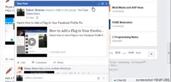 facebooktab