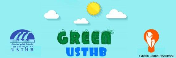 green usthb