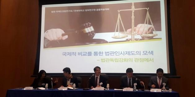 법원 내 대표적인 학술단체인 국제인권법연구회와 연세대학교 법학연구원이 25일 연세대 광복관 별관에서 '국제적 비교를 통한 법관인사제도의 모색-법관 독립강화의 관점에서'이라는 주제로 공동학술대회를 열었다.