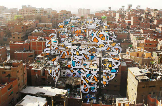 el seed le caire