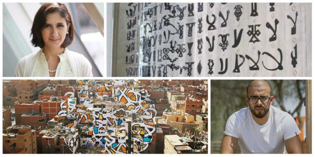 Calligraffiti: Les artistes Bahia Shehab et eL Seed récompensés par l'Unesco