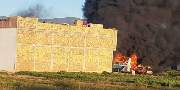 Al Hoceima: Des bâtiments de la police incendiés par des manifestants
