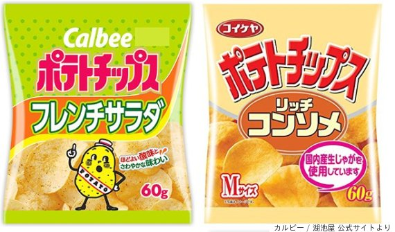 potato chips japan