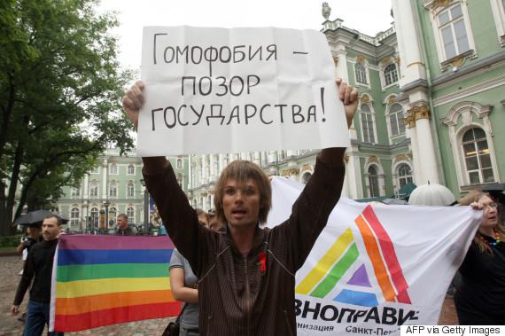 gay parade moscow