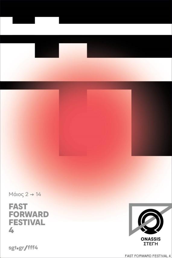 fast forward festival 4