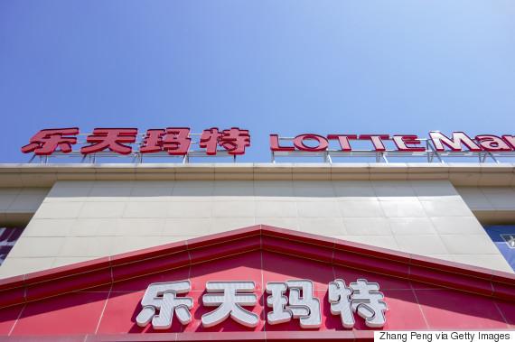 lotte china