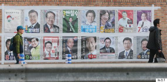 korean vote