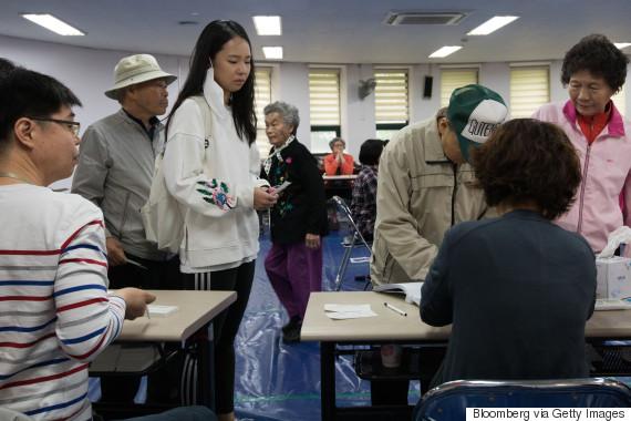 korea election