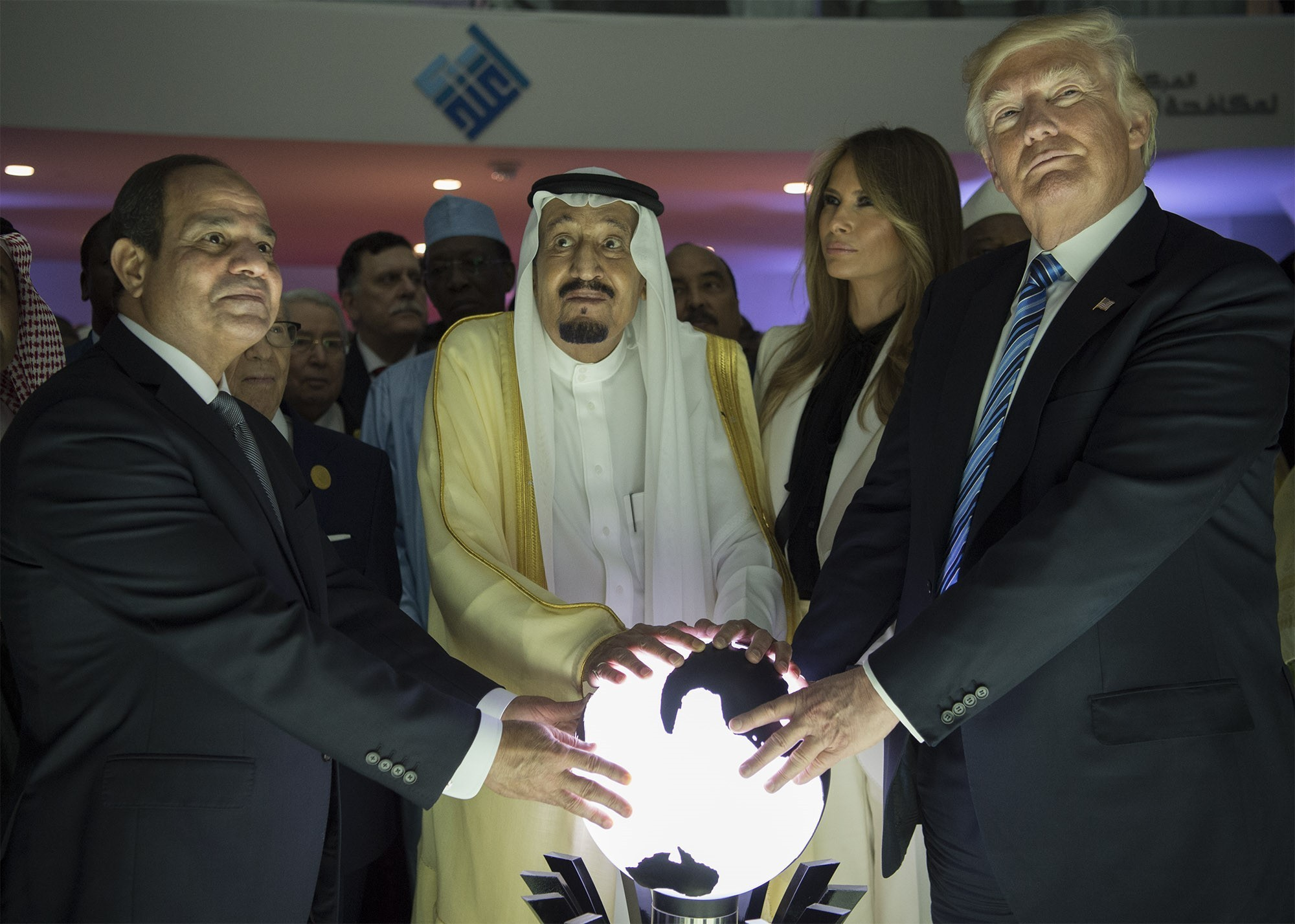 trump global center