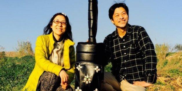 L'incroyable histoire de Japonais qui se sont pris de passion pour la musique gnaoua