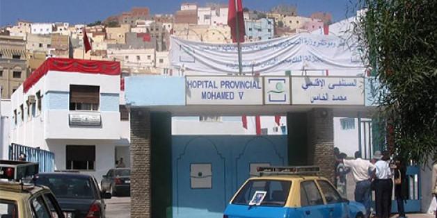 Al Hoceima: 520 millions de dirhams pour améliorer le système de santé dans la région