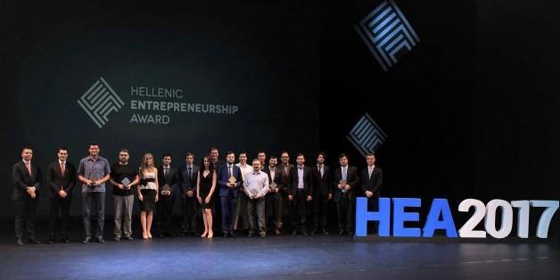 Όλοι οι νικητές του Ελληνικού Βραβείου Επιχειρηματικότητας 2017