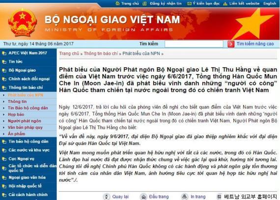 vietnam korea