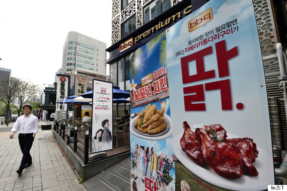 fried chiken korea