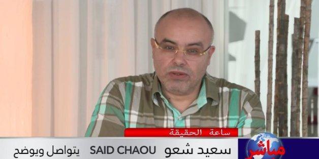 Said Chaou, l'ancien parlementaire à l'origine du rappel de l'ambassadeur du Maroc aux Pays-Bas