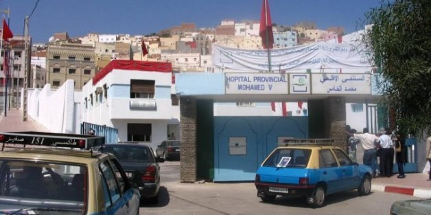 L'individu a été transporté à l'hôpital Mohammed V