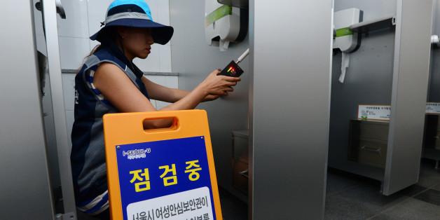 서울시 '여성안심보안관'이 서울 중구 공공기관 화장실에서 전문 탐지장비를 이용해 몰래카메라 설치 여부를 점검하고 있다.