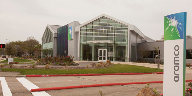 The Aramco Research Center in Houston, Texas, U.S., February 28, 2017.  REUTERS/Daniel Kramer