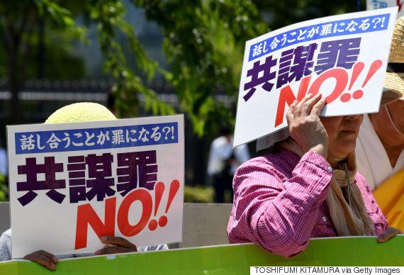 japan law