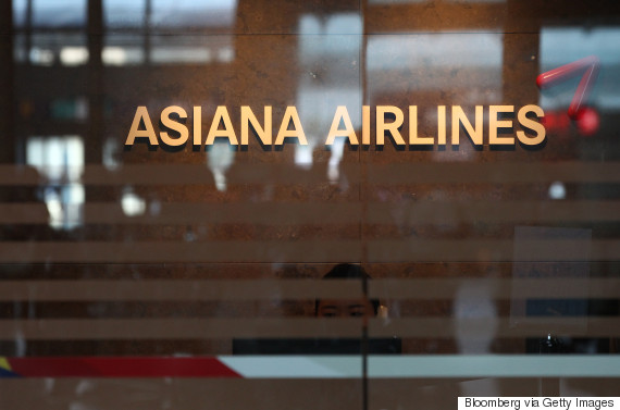 asiana airline airport lounge