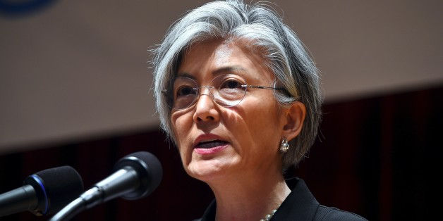 South Korea's new foreign minister Kang Kyung-Wha speaks during her inaugural ceremony in Seoul on June 19, 2017. South Korean President Moon Jae-In on June 18 appointed a United Nations veteran as the country's first female foreign minister, tasked with easing tensions over North Korea's nuclear ambitions. / AFP PHOTO / JUNG Yeon-Je        (Photo credit should read JUNG YEON-JE/AFP/Getty Images)