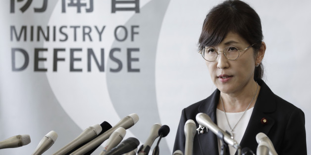 Tomomi Inada, Japan's defense minister, speaks during a news conference at the Ministry of Defense in Tokyo, Japan, on Friday, July 28, 2017. Inadaquit over a cover-up involving the militarys reports on Japans peacekeeping activities in South Sudan, a move that comes as Prime MinisterShinzo Abeprepares to reshuffle his cabinet amid a slump in his popularity. Photographer: Kiyoshi Ota/Bloomberg via Getty Images