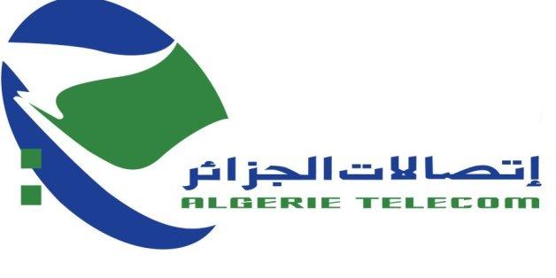 #algerie_telecom_baisse_tarif