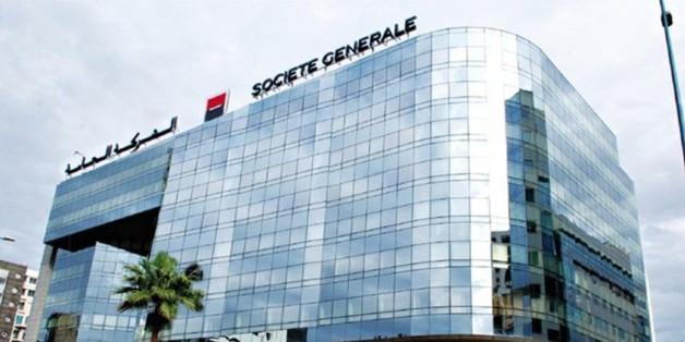 Des clients de la Société générale débités de 2000 dirhams, la banque s'explique