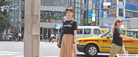 gu tshirt